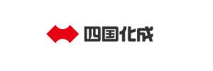 四国化成工業株式会社