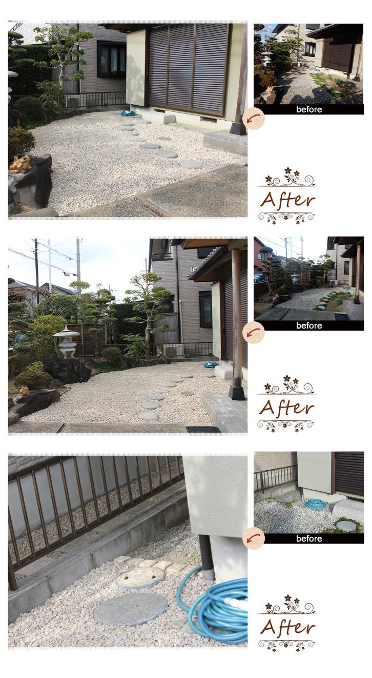 神戸市西区 H様邸施工事例写真1