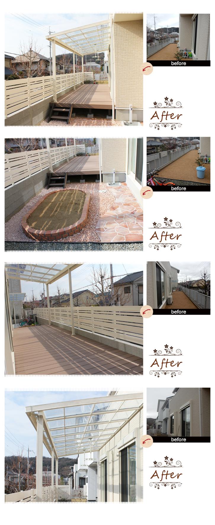 神戸市西区 K様邸施工事例写真1