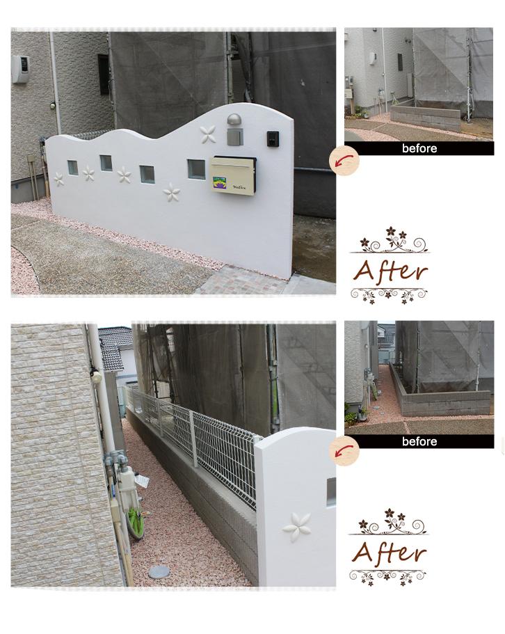 神戸市西区 T様邸施工事例写真1