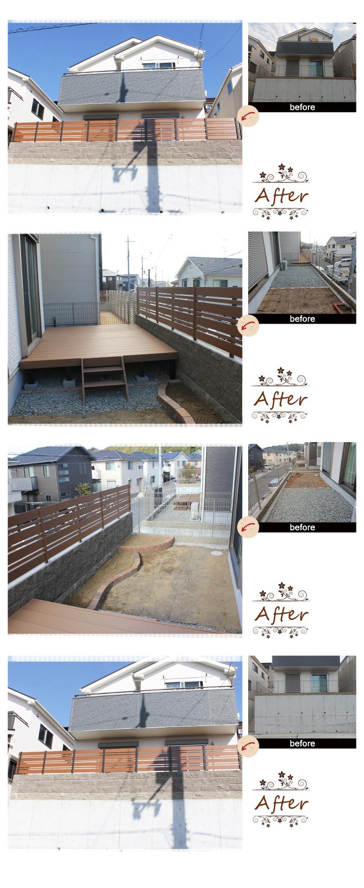 神戸市垂水区 S様邸施工事例写真1