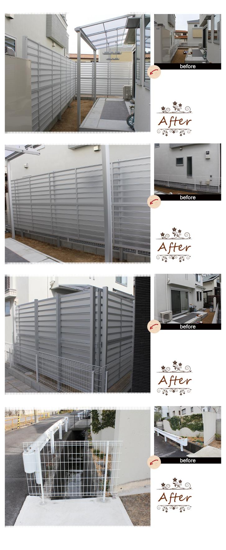 神戸市須磨区 F様邸施工事例写真1