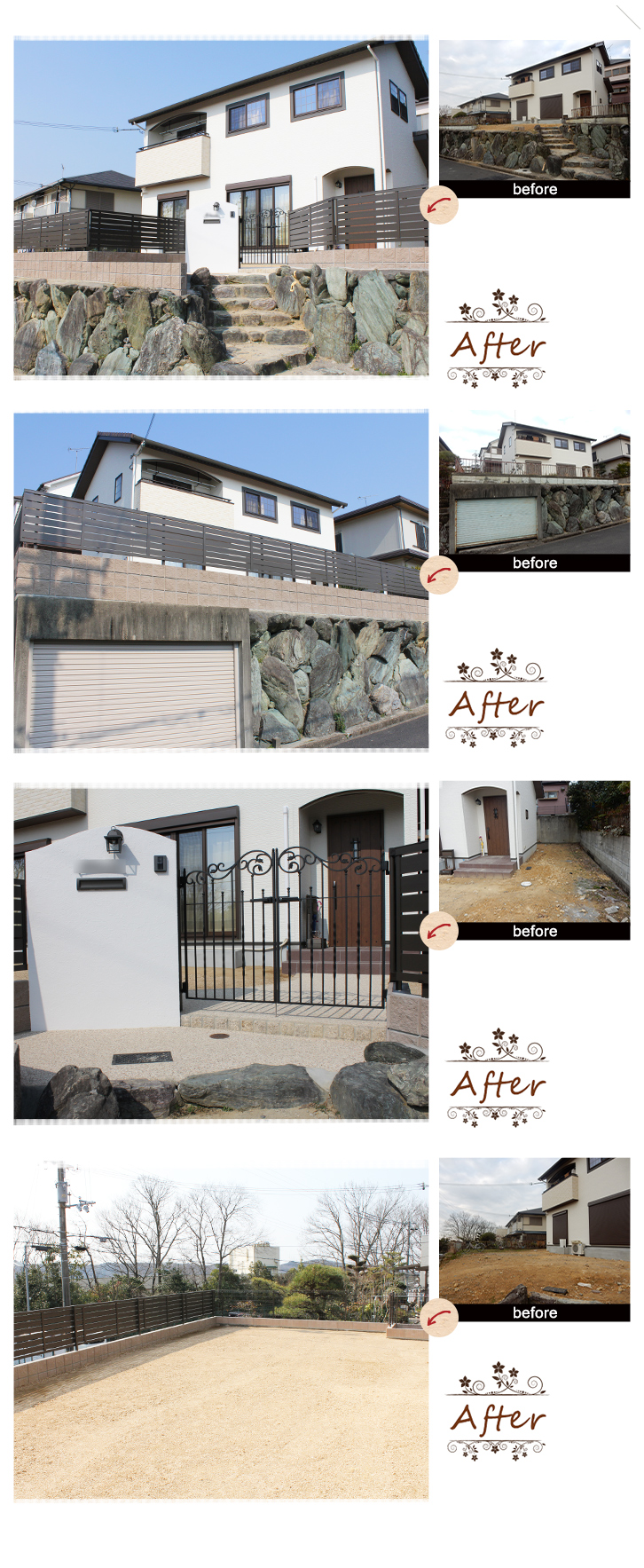 神戸市西区 T様邸の完成写真1