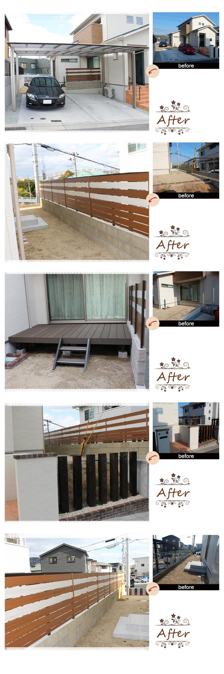神戸市垂水区 M様邸の完成写真1