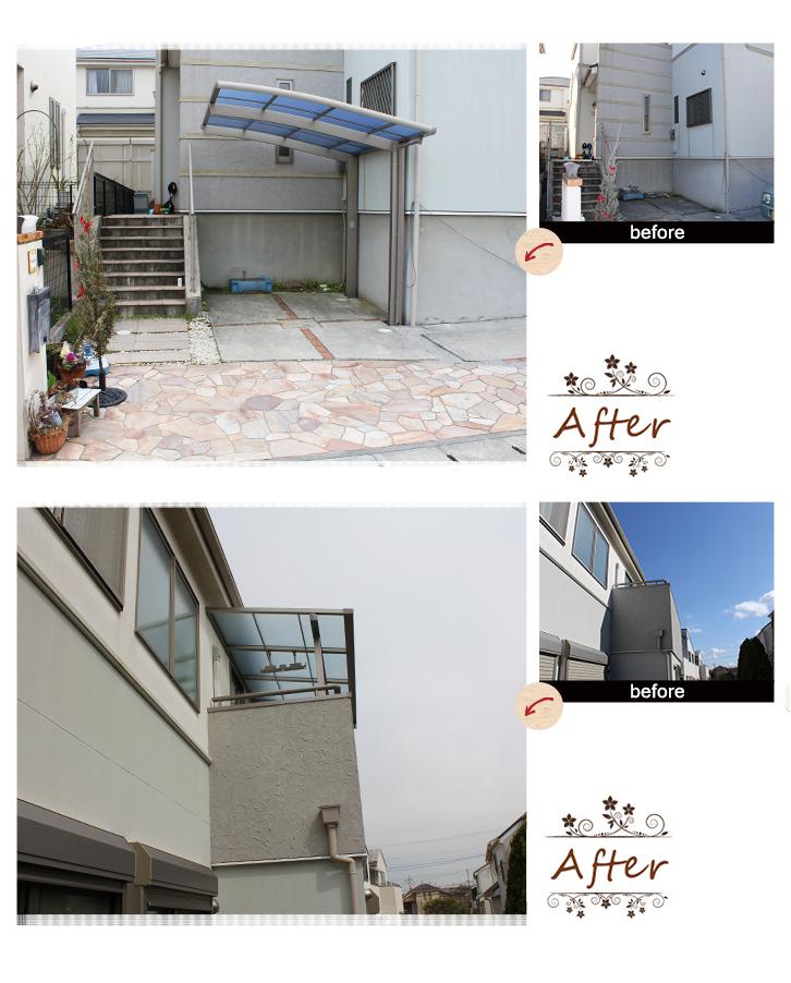 神戸市西区 Y様邸の完成写真1