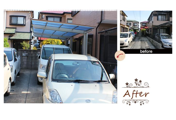 神戸市西区 I様邸の完成写真1