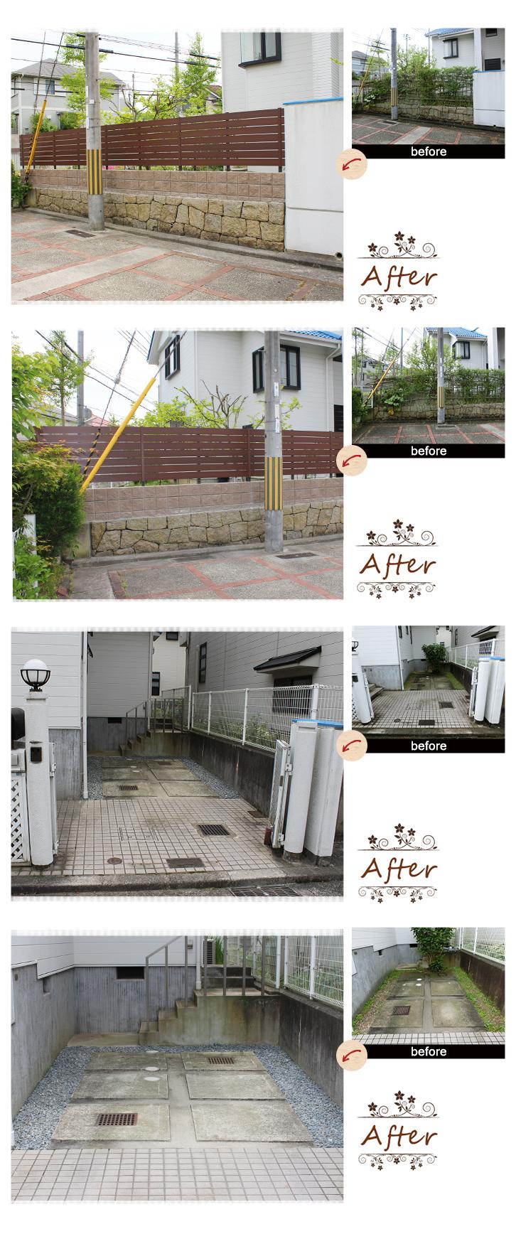 神戸市西区 O様邸の完成写真1
