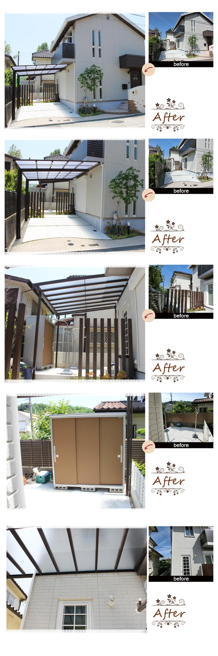神戸市須磨区 T様邸の完成写真1