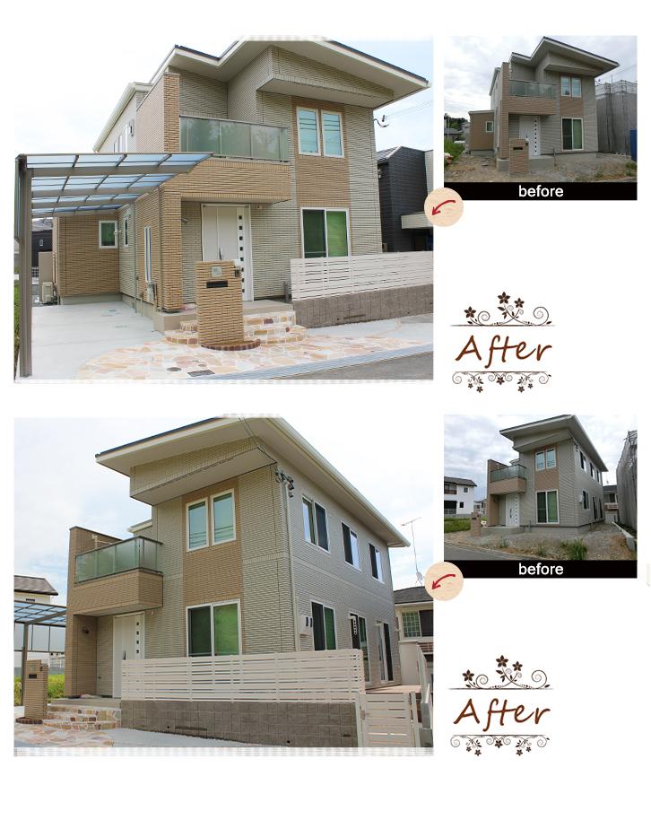 神戸市垂水区 I様邸の完成写真1