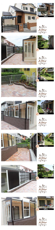 神戸市西区 U様邸の完成写真1
