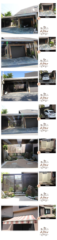 神戸市西区 A様邸の完成写真1