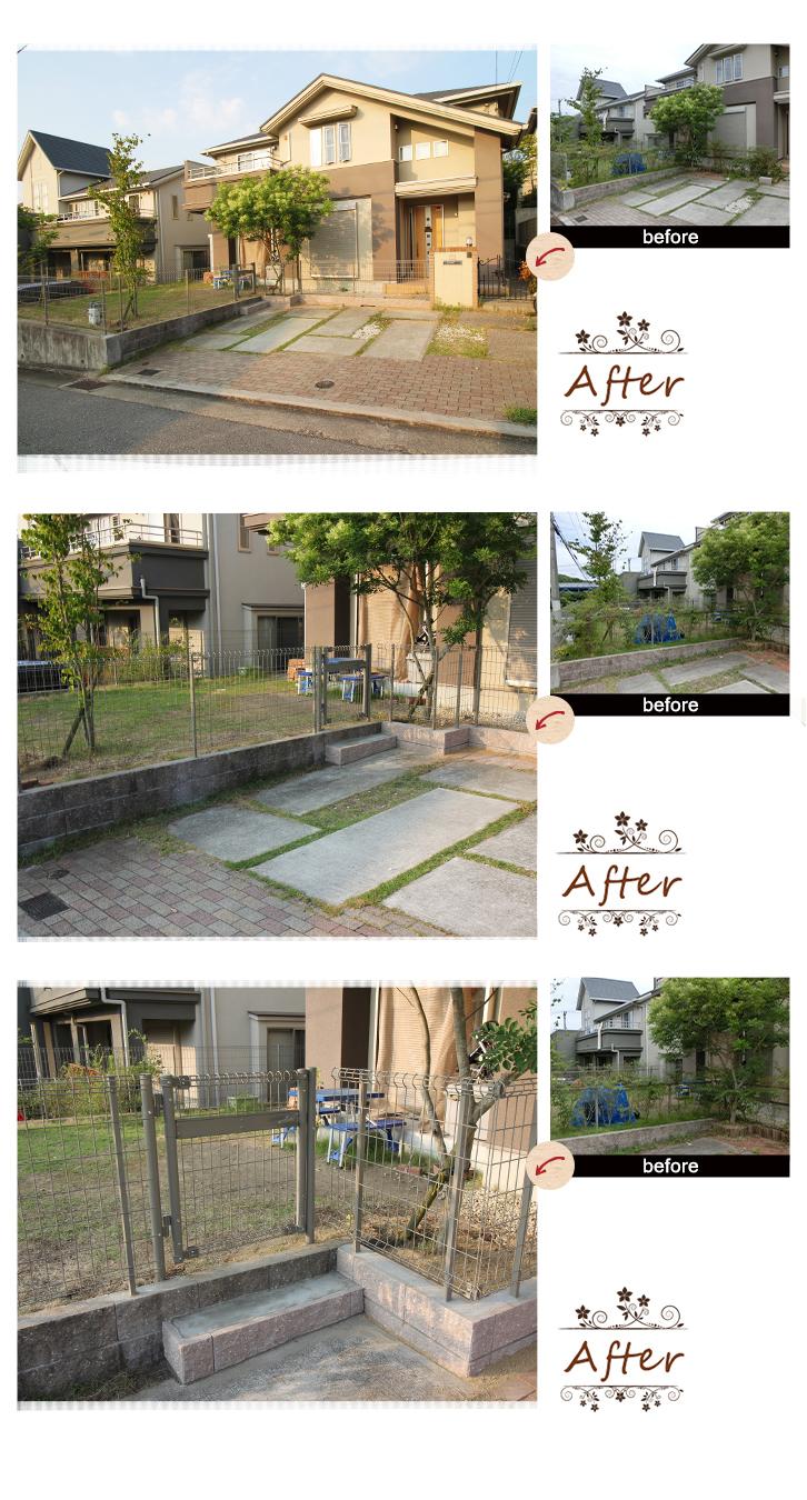 神戸市垂水区 H様邸の完成写真1