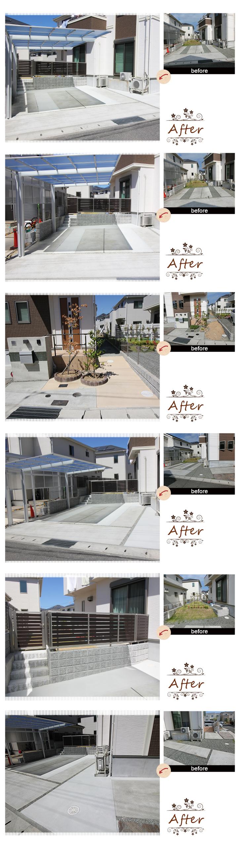 神戸市垂水区 B様邸の完成写真1