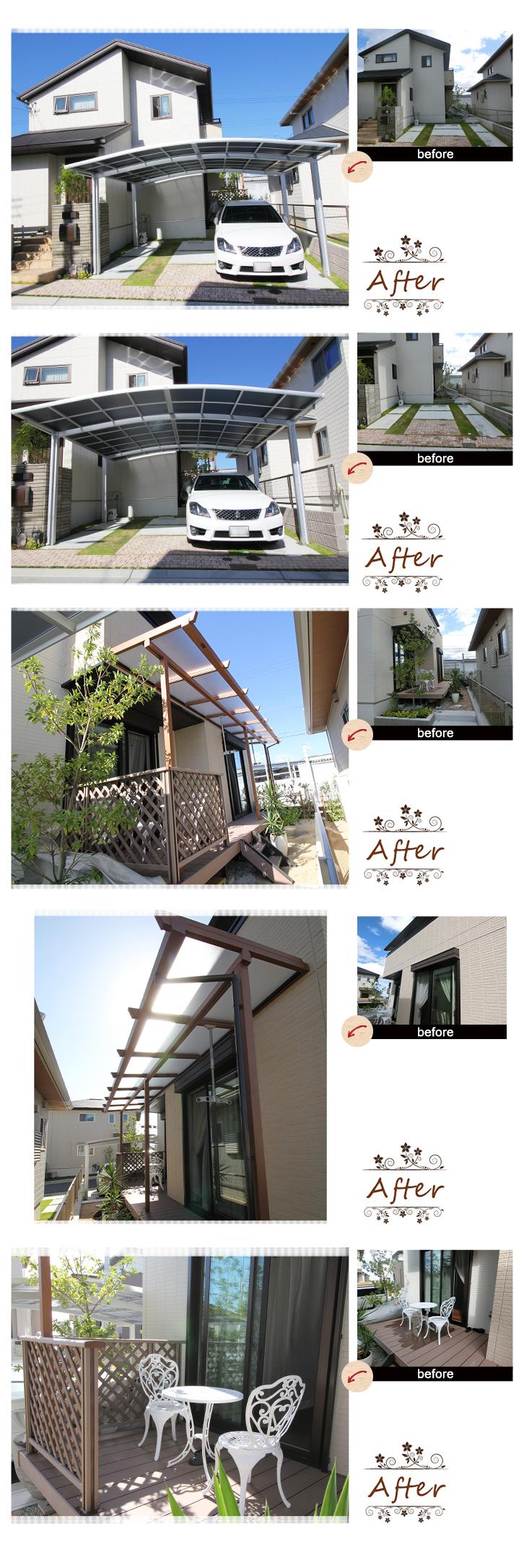 神戸市垂水区 N様邸の完成写真1