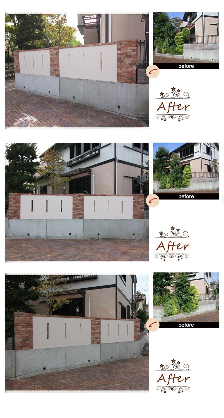 神戸市西区 K様邸の完成写真1