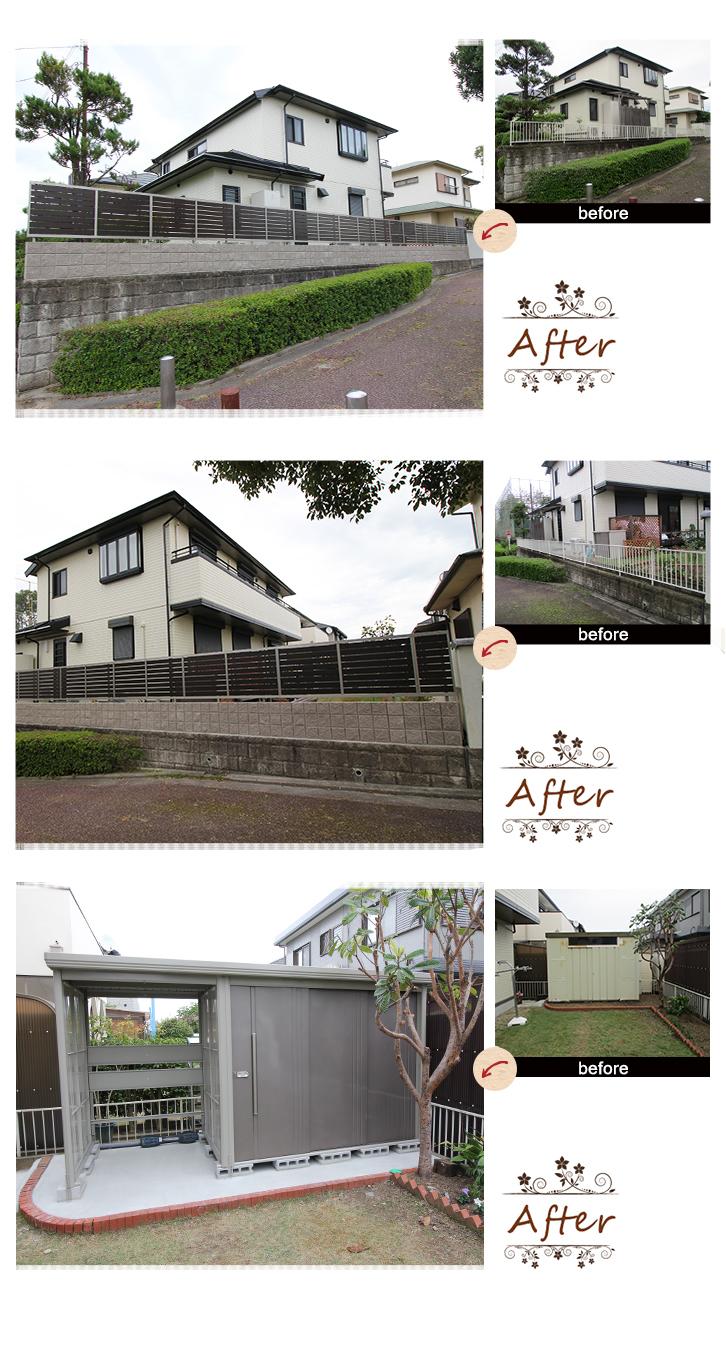 神戸市西区 N様邸の完成写真1