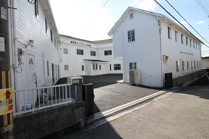 神戸市西区 K様邸の完成写真2