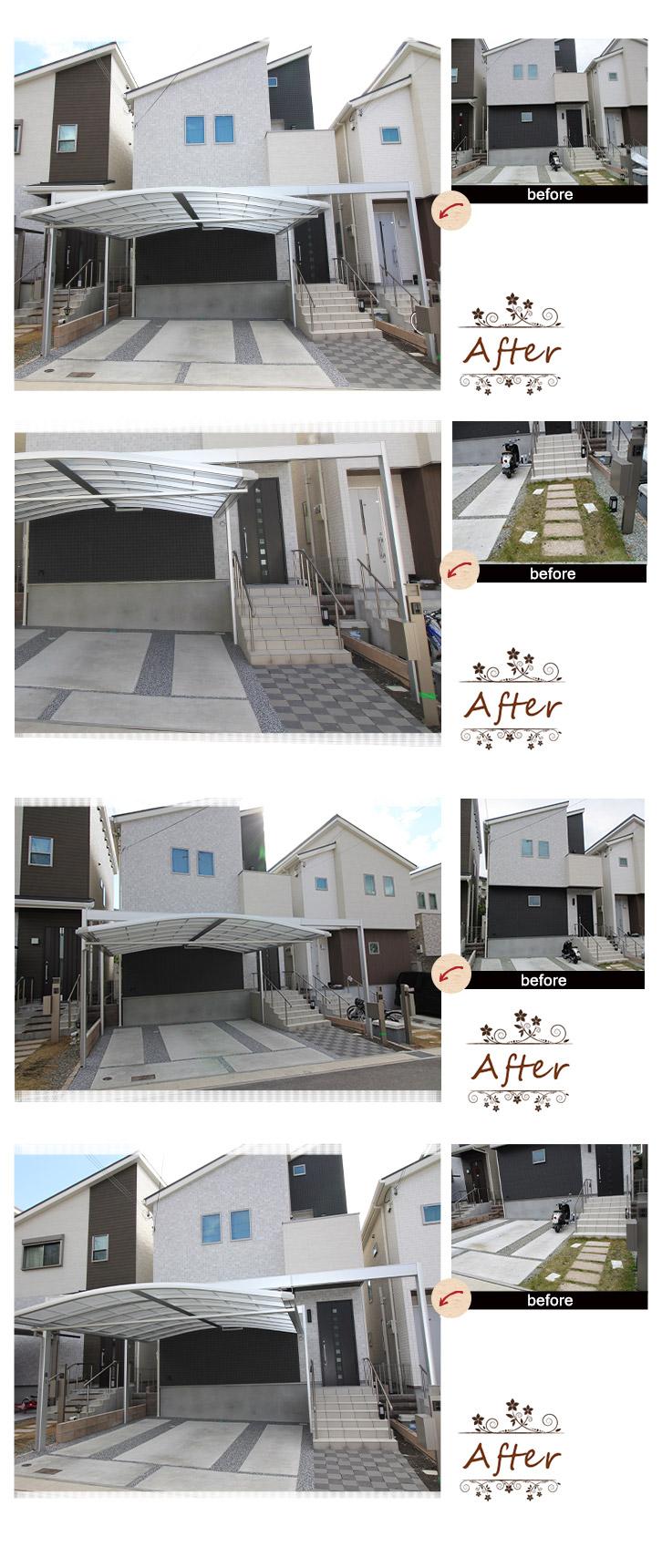 神戸市須磨区 K様邸の完成写真1