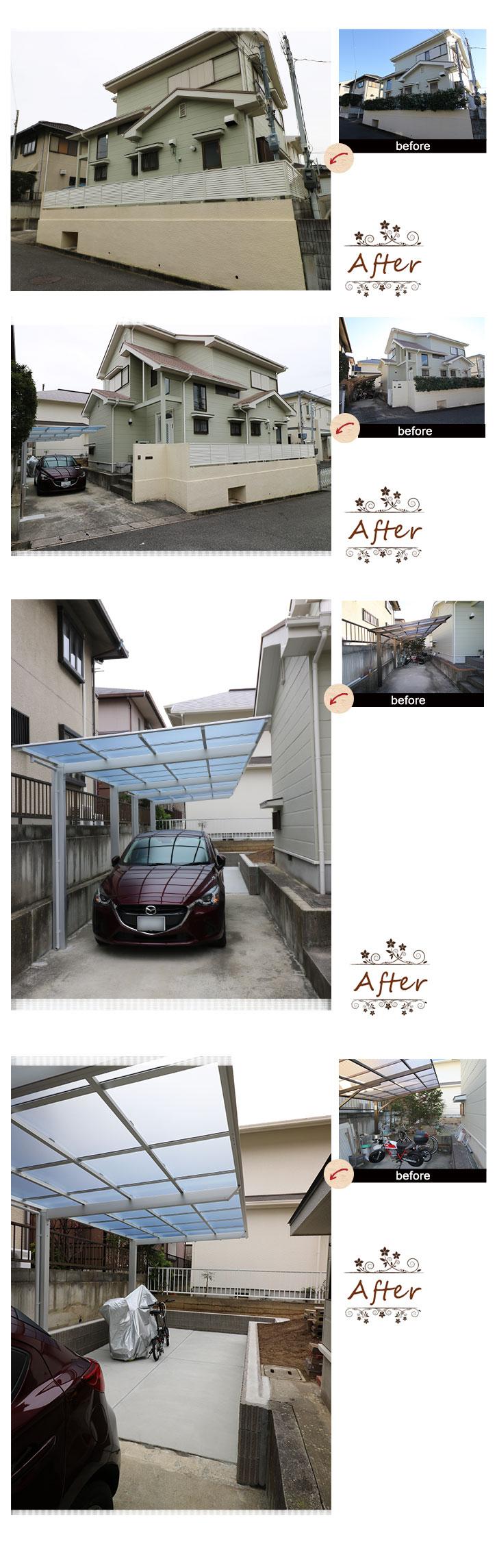 神戸市西区 F様邸の完成写真1