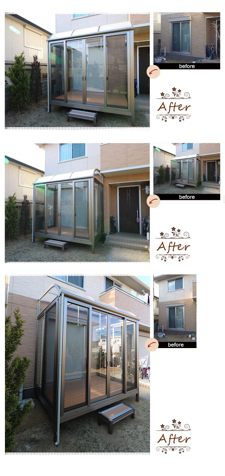 神戸市垂水区 F様邸の完成写真1