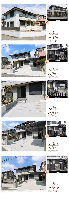 神戸市北区 S様邸の完成写真1