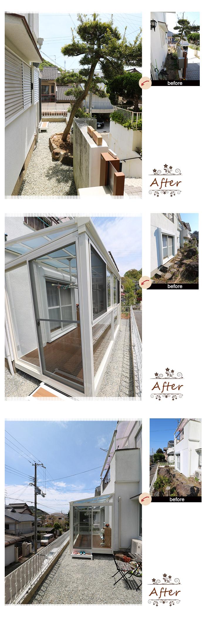 神戸市須磨区S様邸の完成写真1