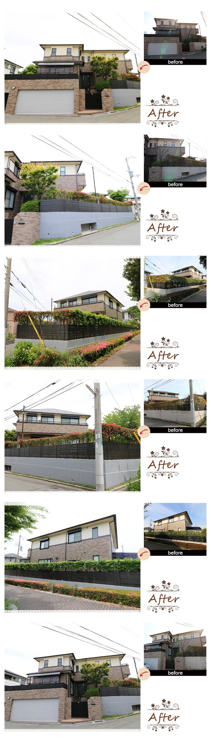 神戸市U様邸の完成写真1