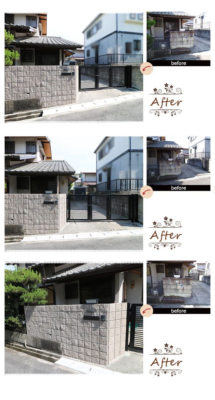 神戸市西区O様邸の完成写真1