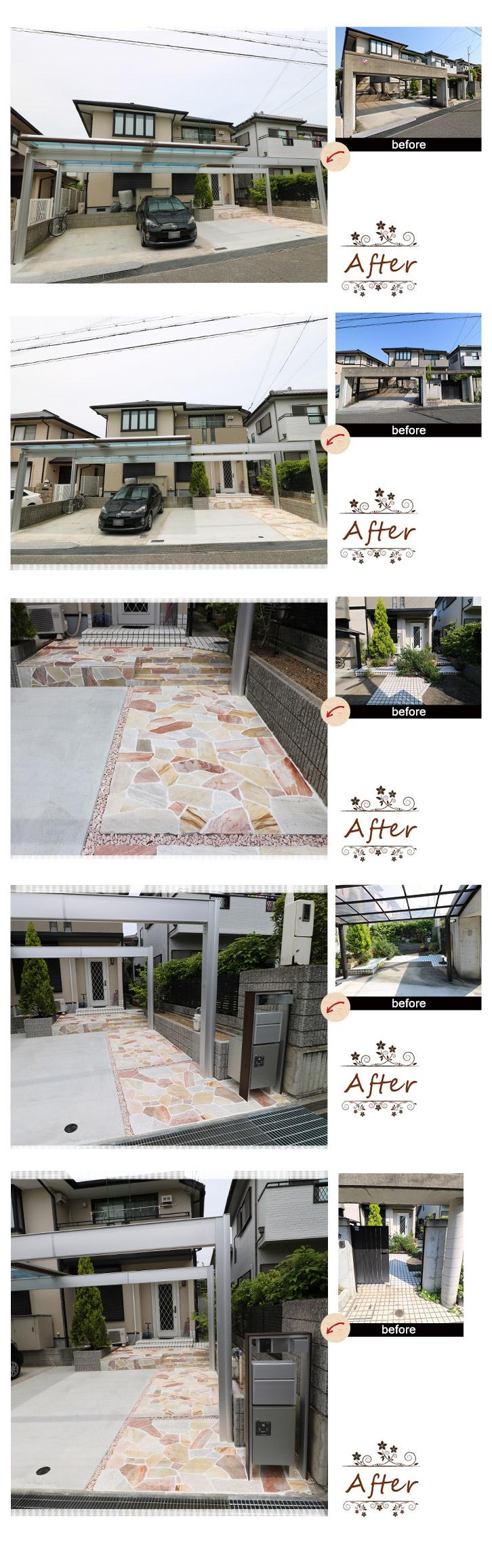 神戸市西区k様邸の完成写真1