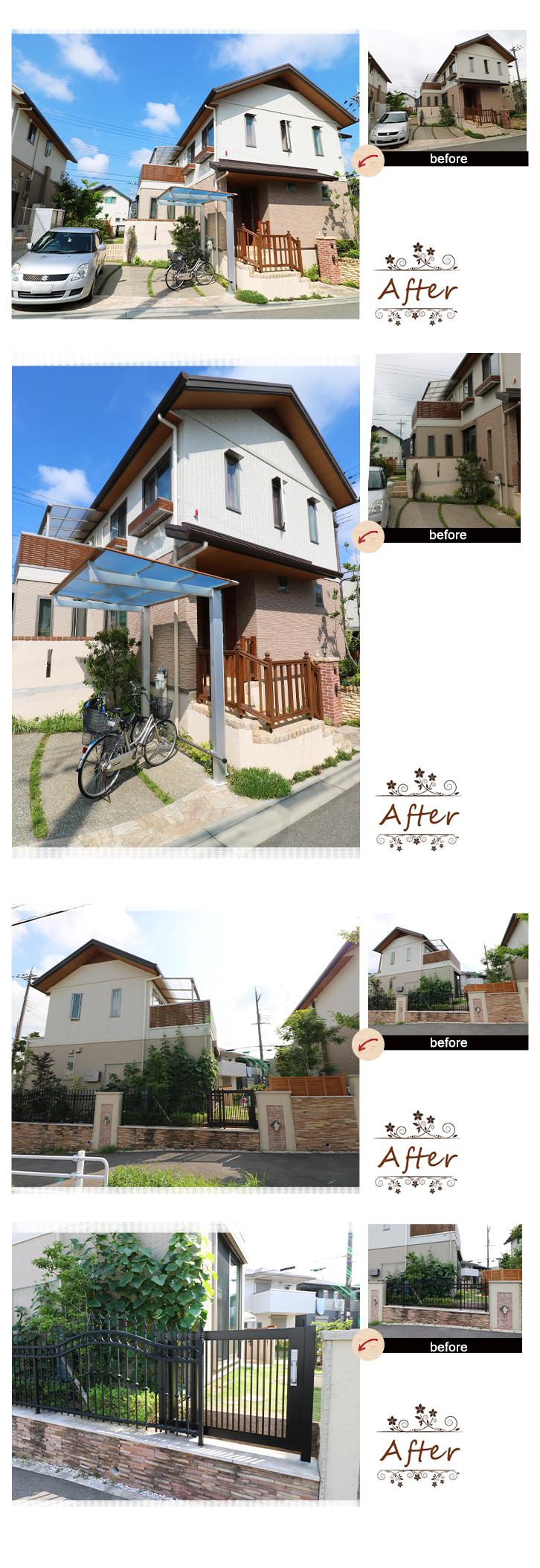 神戸市西区Y様邸の完成写真1