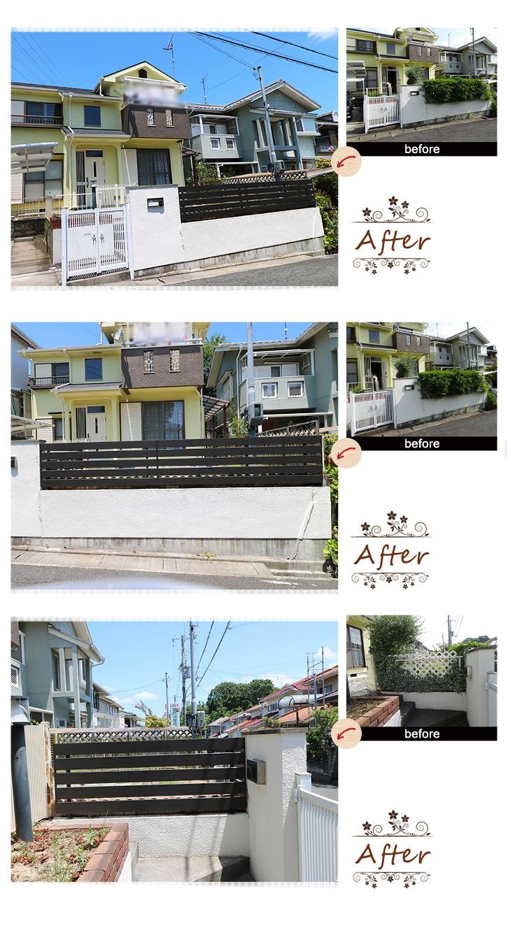 神戸市西区A様邸の完成写真1