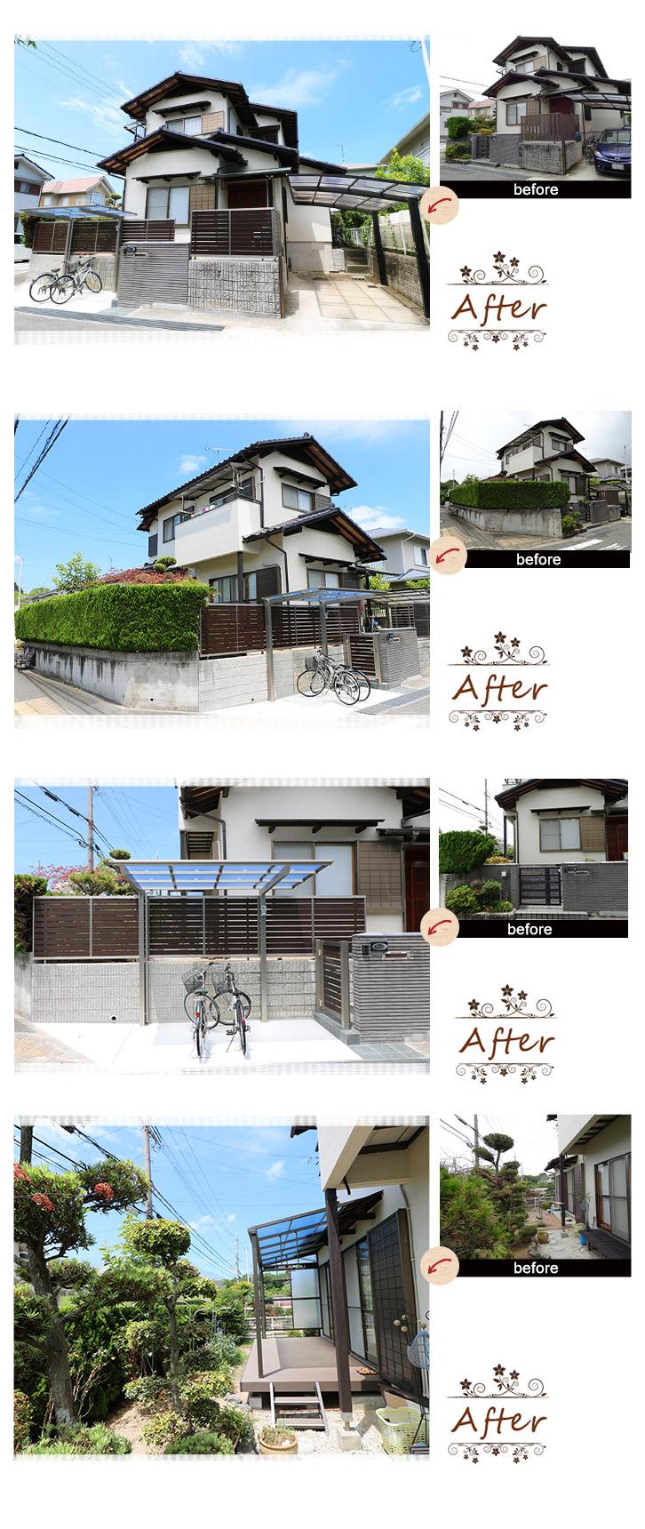 神戸市西区S様邸の完成写真1