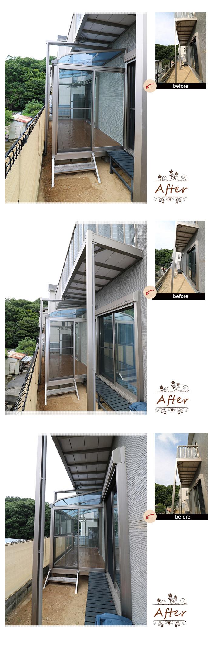 神戸市須磨区K様邸の完成写真1