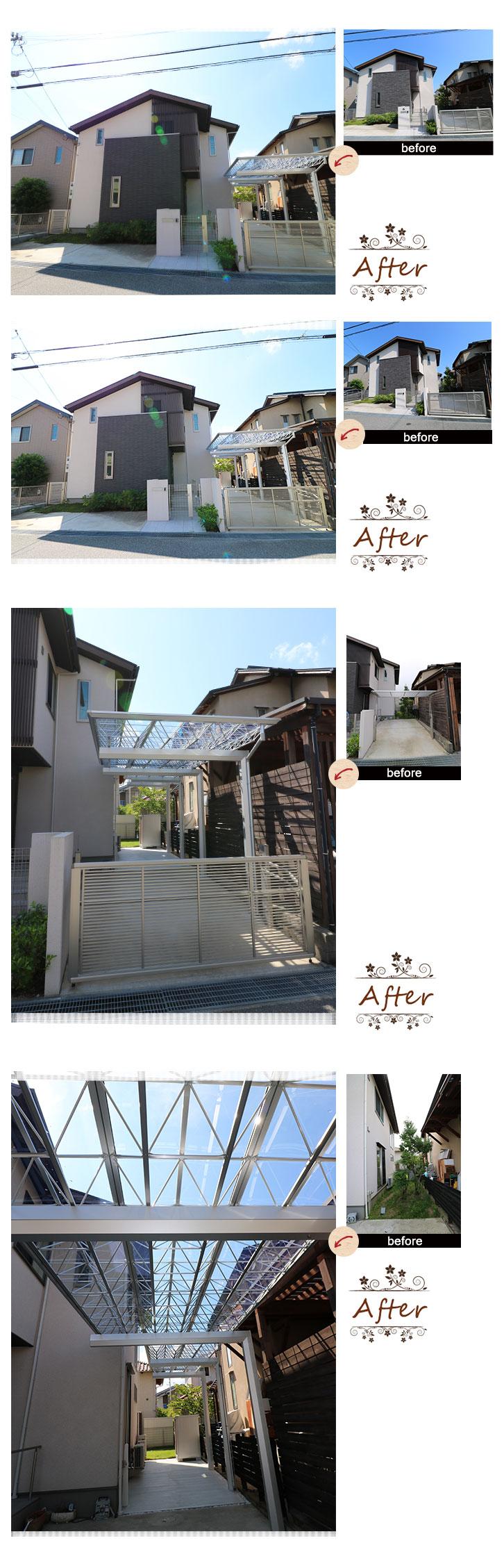 神戸市西区N様邸の完成写真1