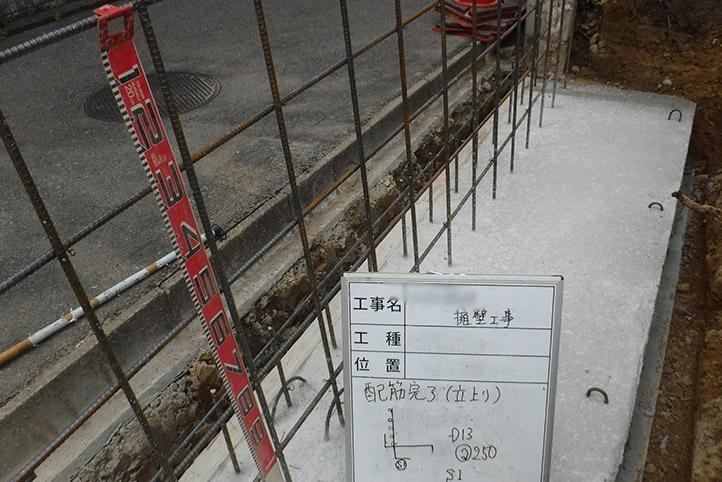 施工中の様子13