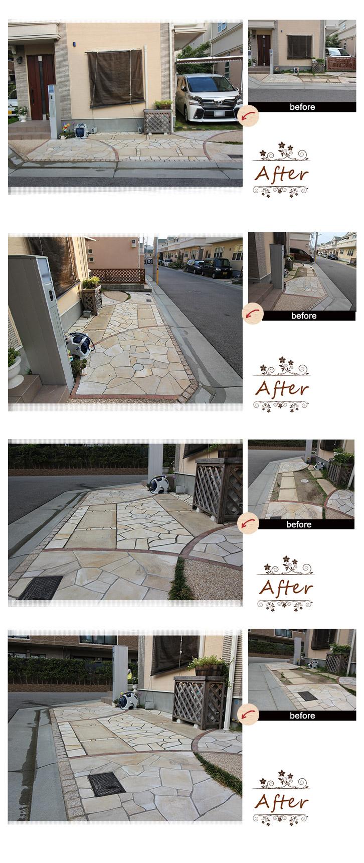 神戸市垂水区 Y様邸の完成写真1