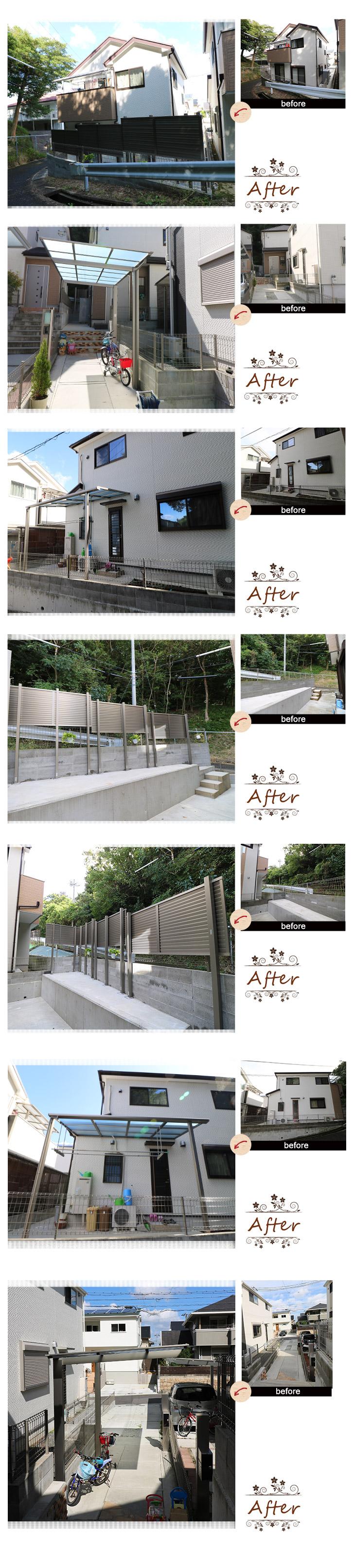 神戸市垂水区 S様邸のビフォーアフター