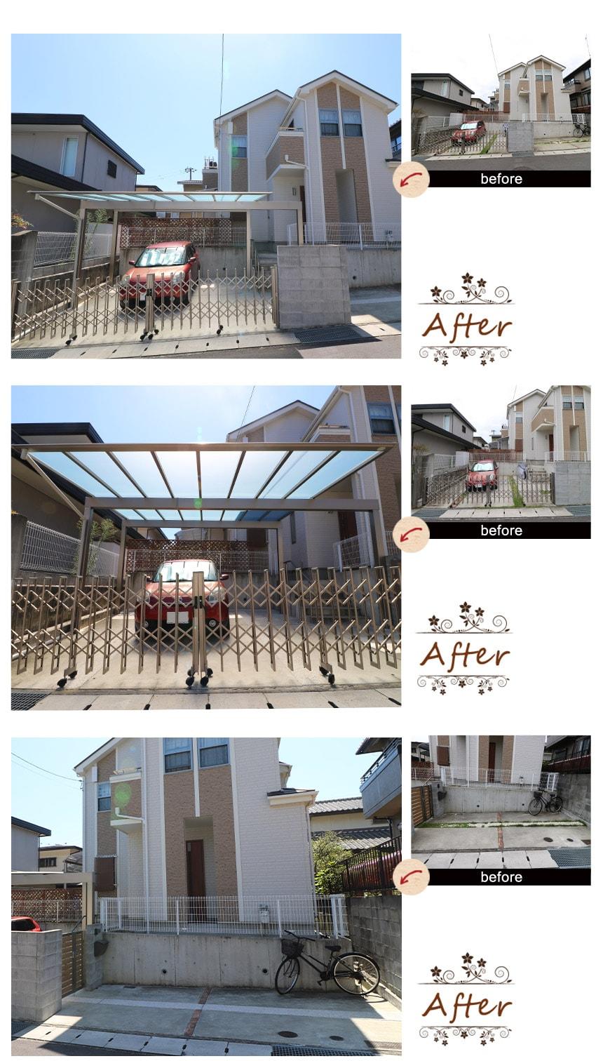 神戸市垂水区 A様邸のビフォーアフター