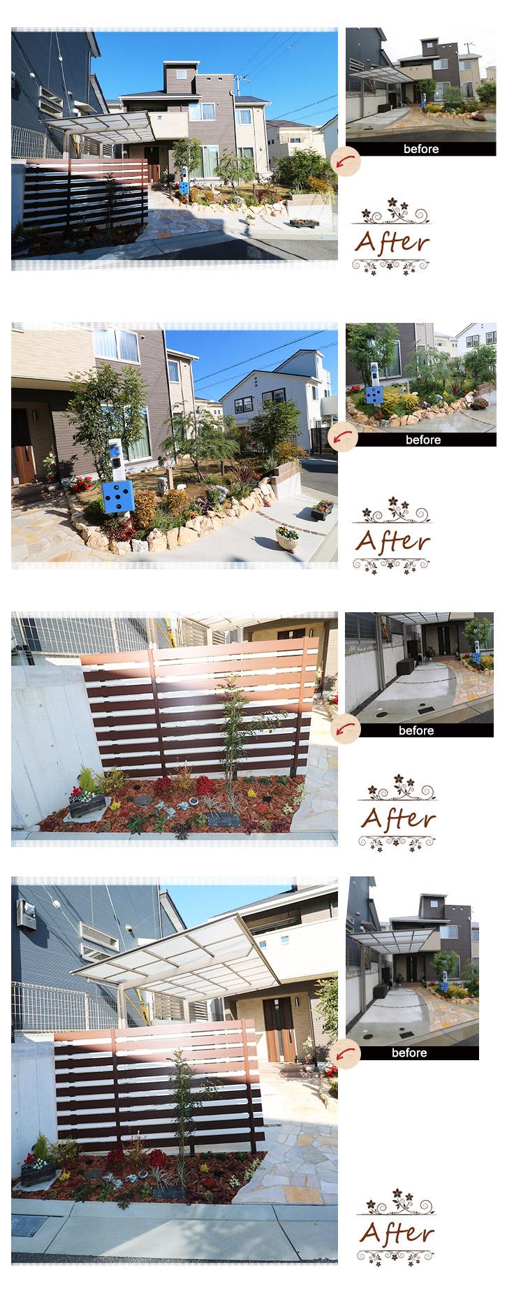 神戸市垂水区 G様邸のビフォーアフター写真