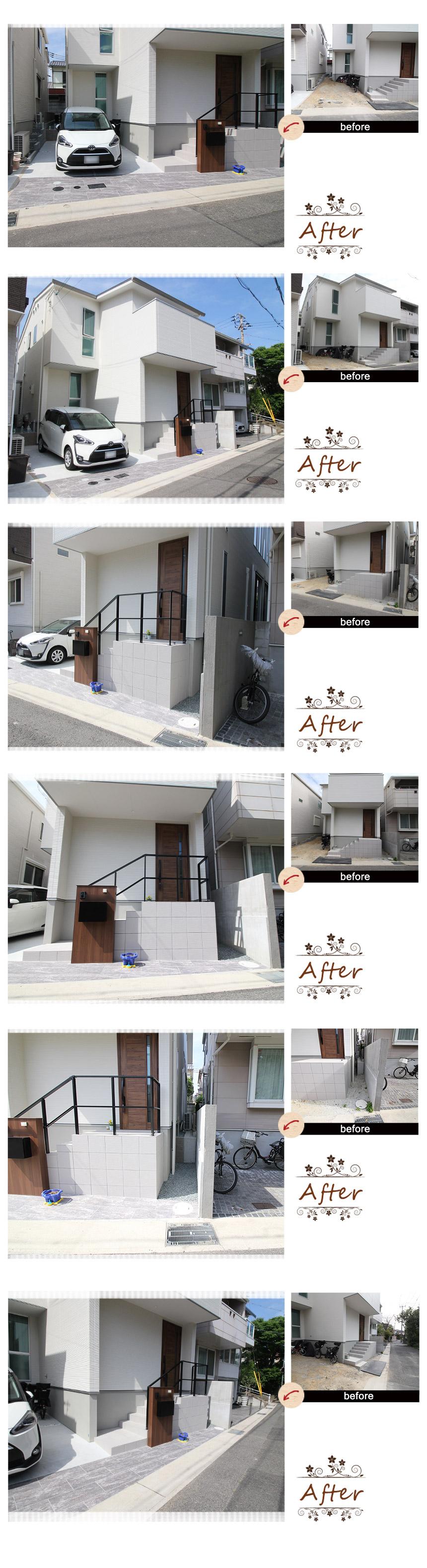 神戸市垂水区 Y様邸のビフォーアフター写真