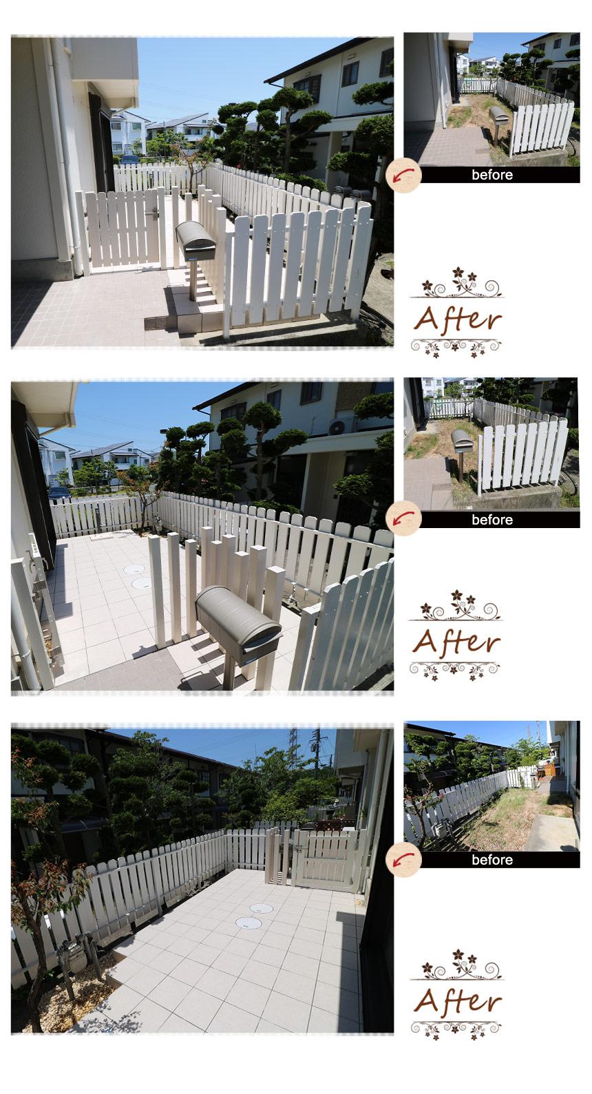 神戸市須磨区 K様邸のビフォー・アフター写真