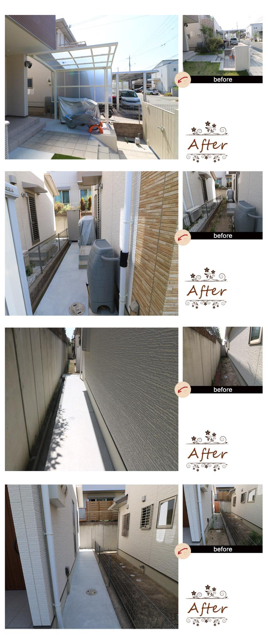 神戸市垂水区M様邸のビフォーアフター写真2