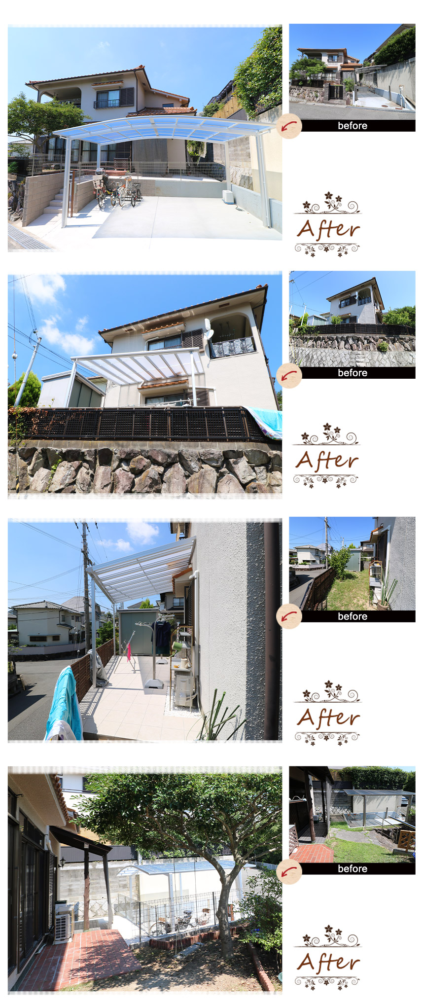 神戸市須磨区M様邸のビフォーアフター写真