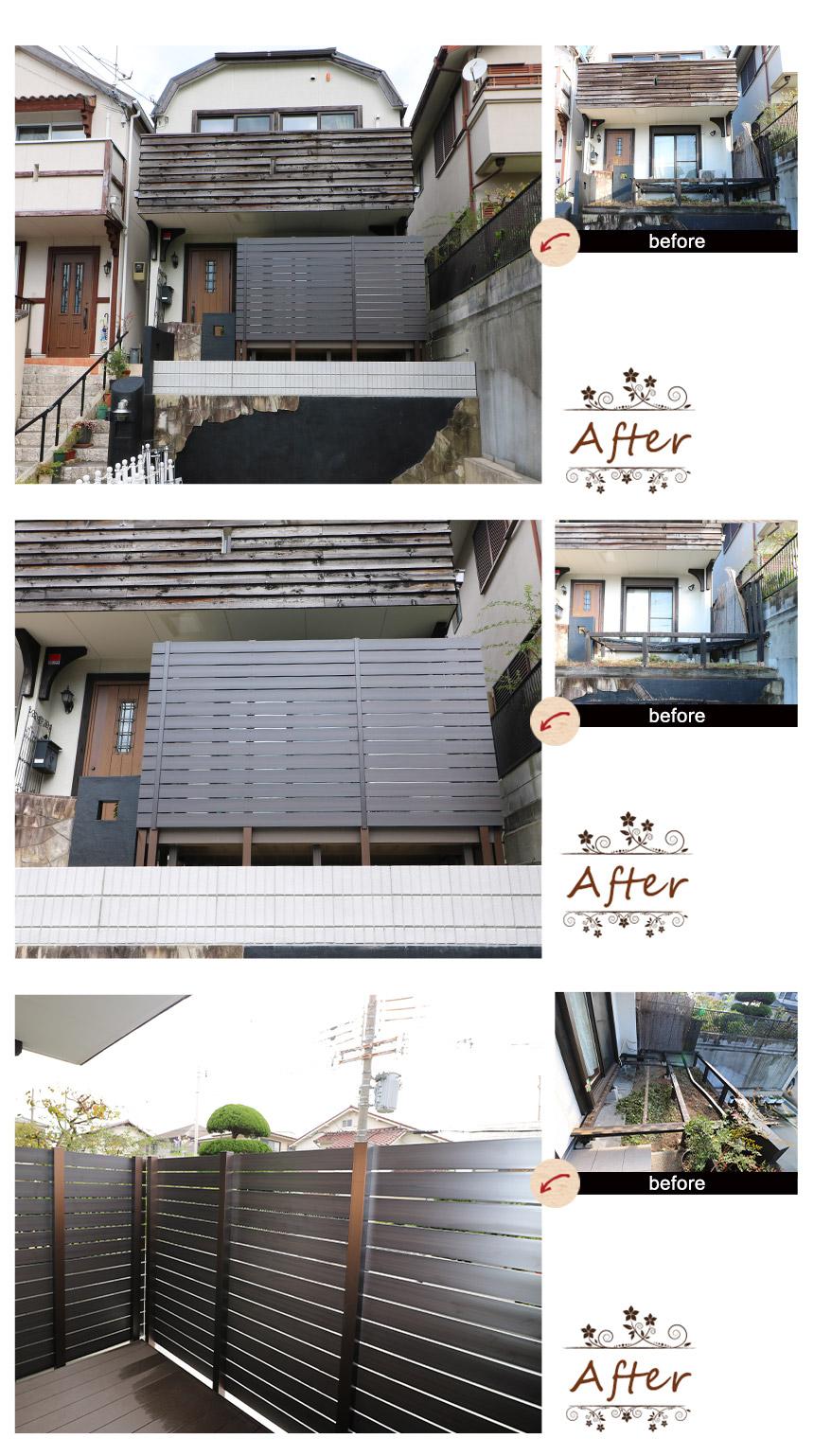 神戸市須磨区 O様邸のビフォーアフター写真