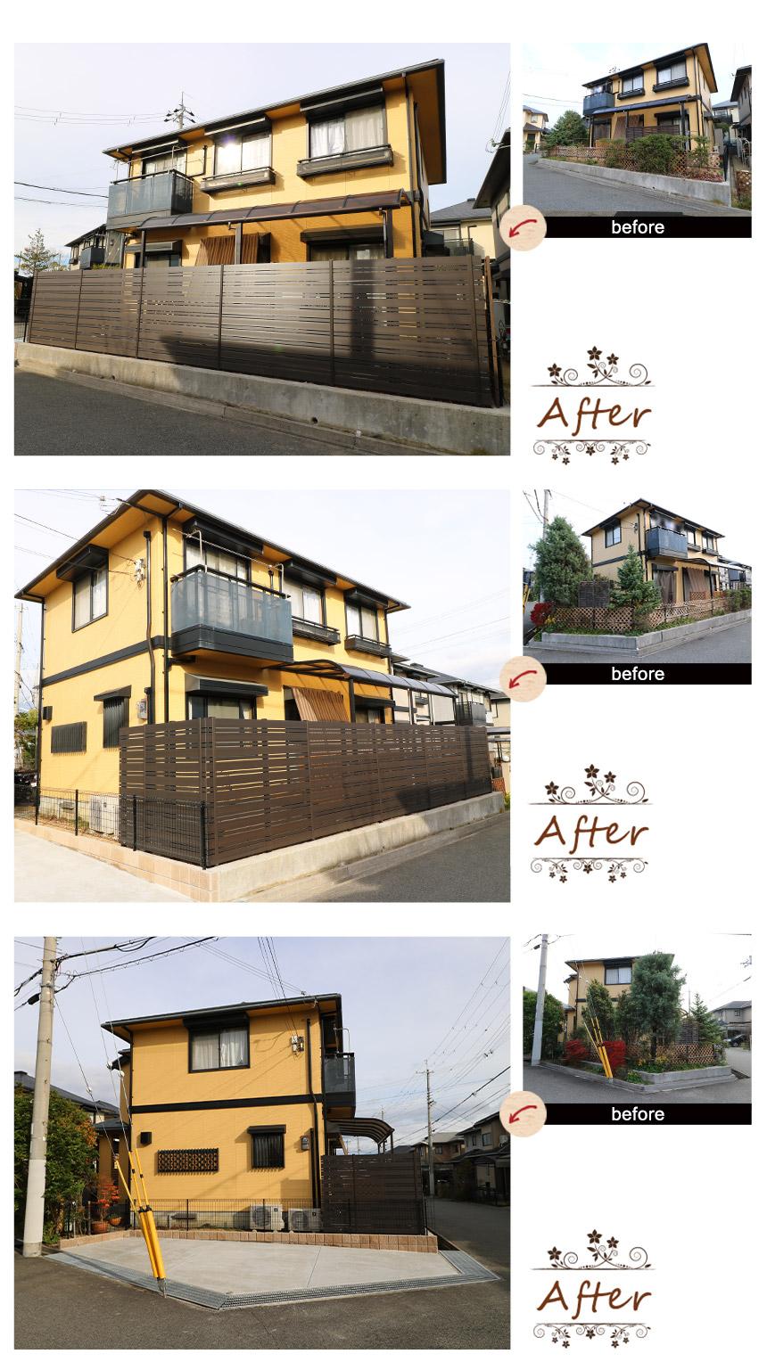 神戸市西区M様邸の完成写真1