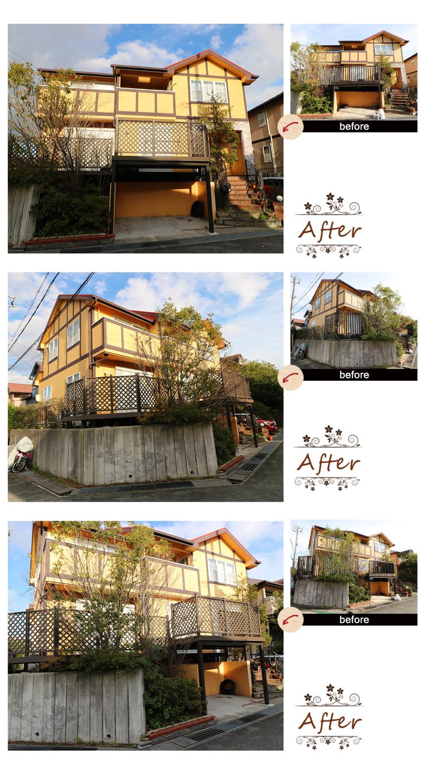 神戸市須磨区 Y様邸のビフォーアフター写真