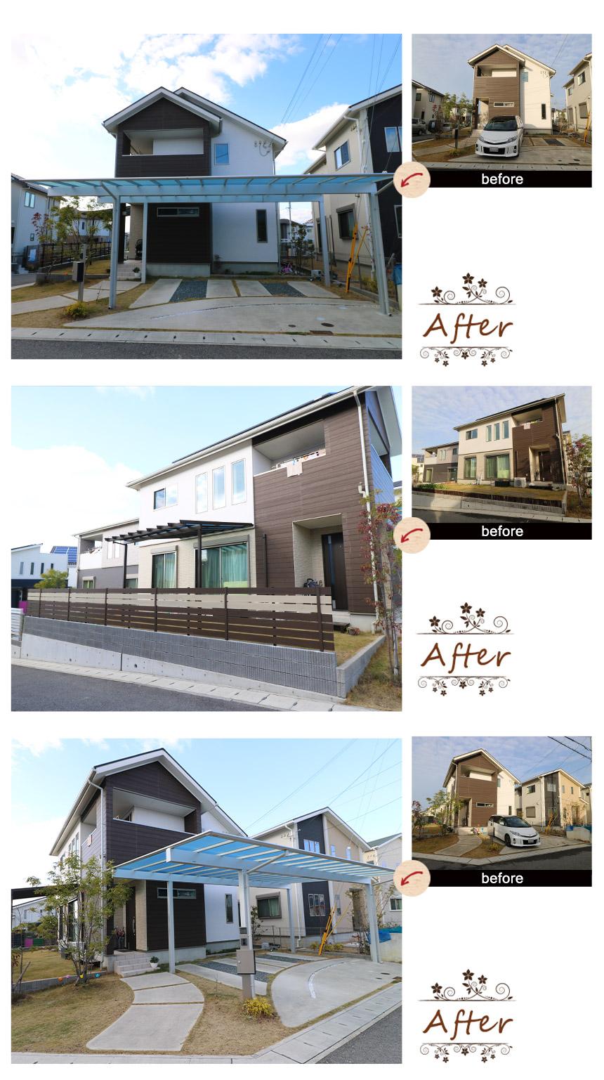 神戸市垂水区O様邸のビフォーアフター写真