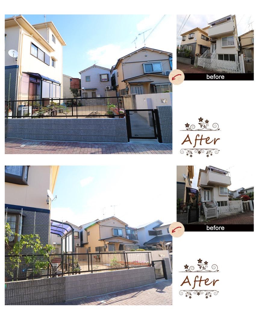 神戸市垂水区M様邸のビフォーアフター写真