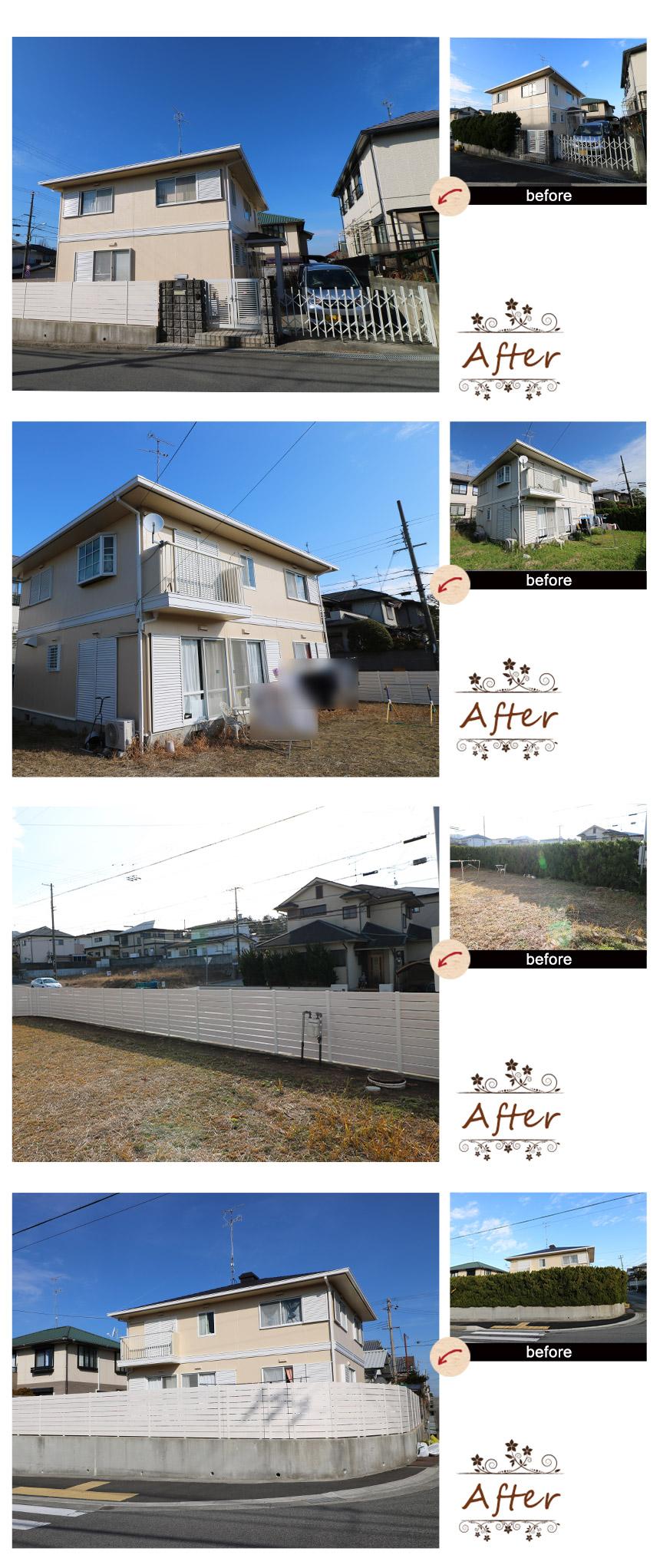 三木市 Y様邸のビフォーアフター写真