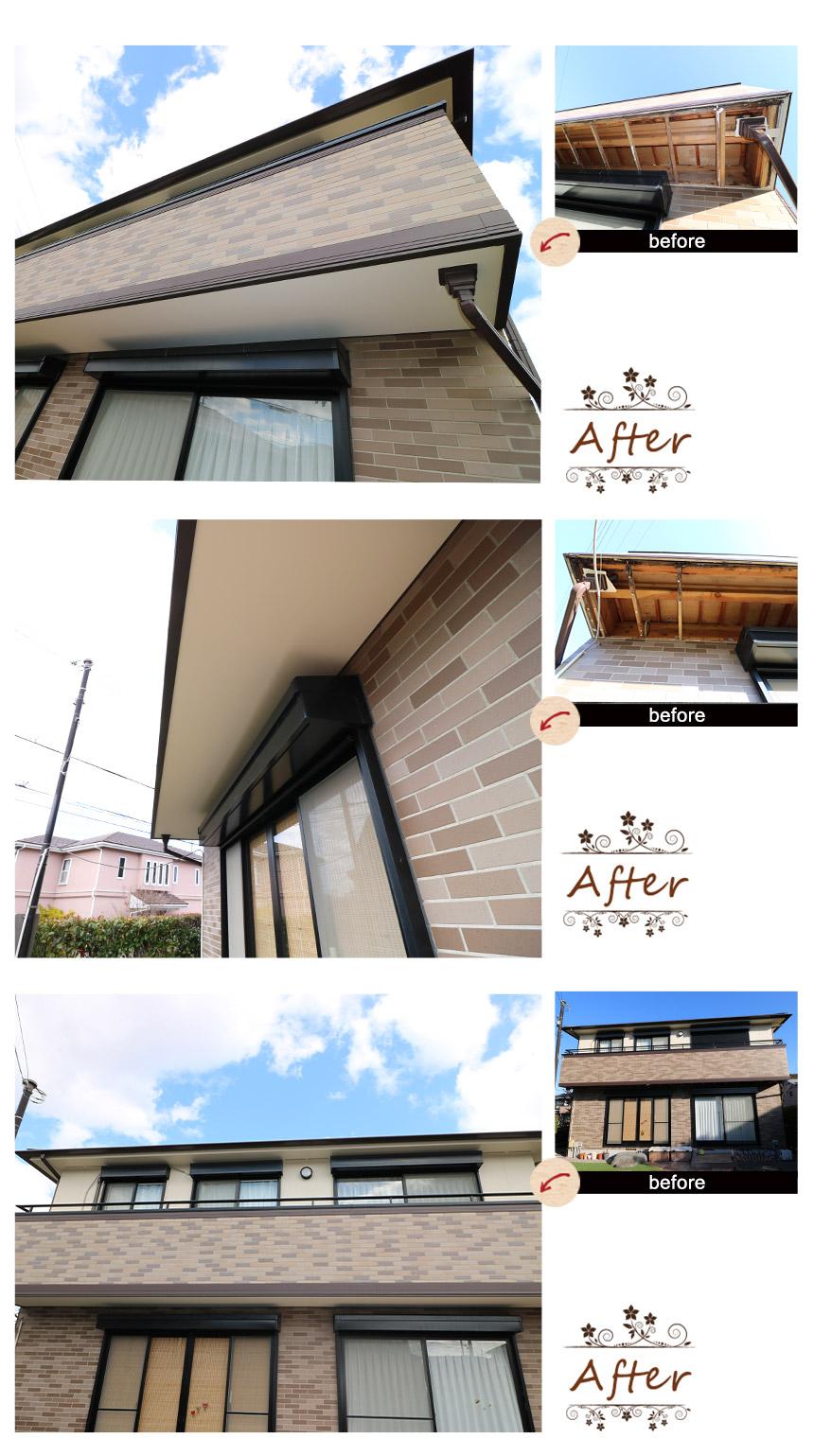 神戸市西区 U様邸のビフォー・アフター写真